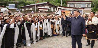 Си Дзинпин Тибет
