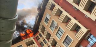 пожар Цариградски комплекс