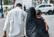 Иран коронавирус