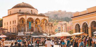 Гърция 150 евро
