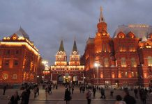 Русия имунитет Москва забрана