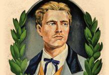 години от рождението на Васил Левски