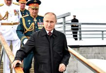 Русия флот