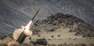 ракетните войски на украйна
