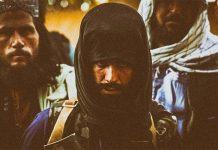 афганистан екзекуции