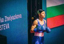 Стойка Кръстева медал