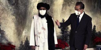 Талибаните и Китай Афганистан