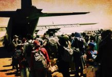 летището в Кабул