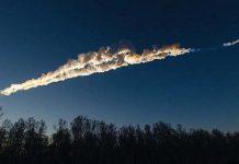 Измир метеорит
