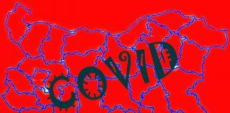 червената зона