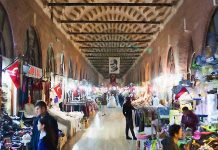Одрин коридор за българите