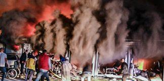 пожар Тетово