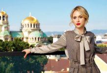 Мария Бакалова Сватбеното пътешествие