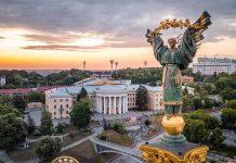 Украйна Байдън