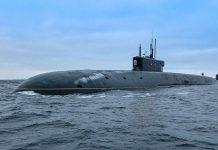 подводници Черно море