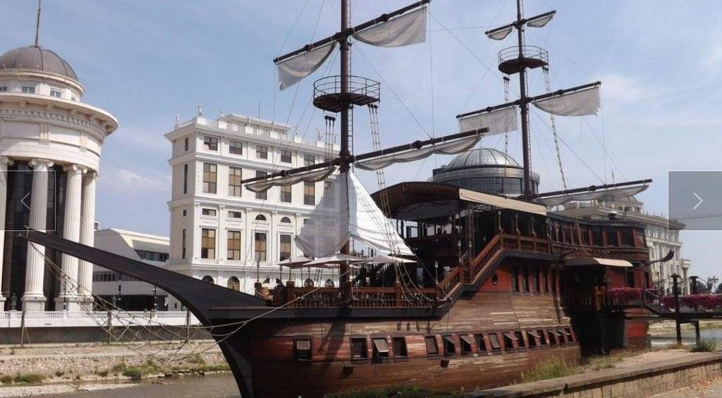 Скопие кораб