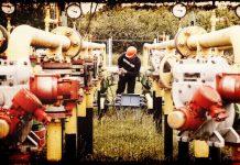 недостиг на газ