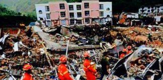 китай земетресение