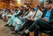 Талибаните ООН