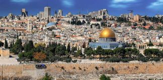Израел заразени