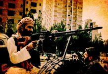 Талибаните екзекуциите