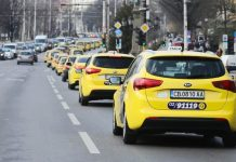 Тарифите на такситата в София
