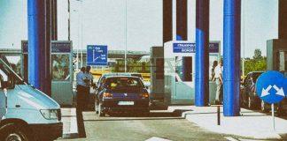 влизане в румъния от българия