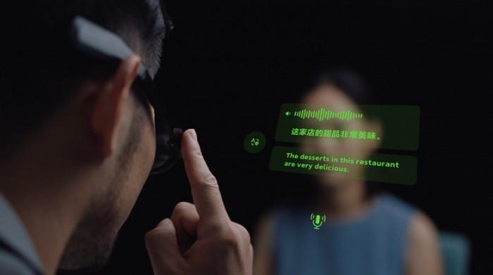И Xiaomi показа своя концепция за смарт очила