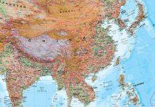 Китай Тайван мира в Азия