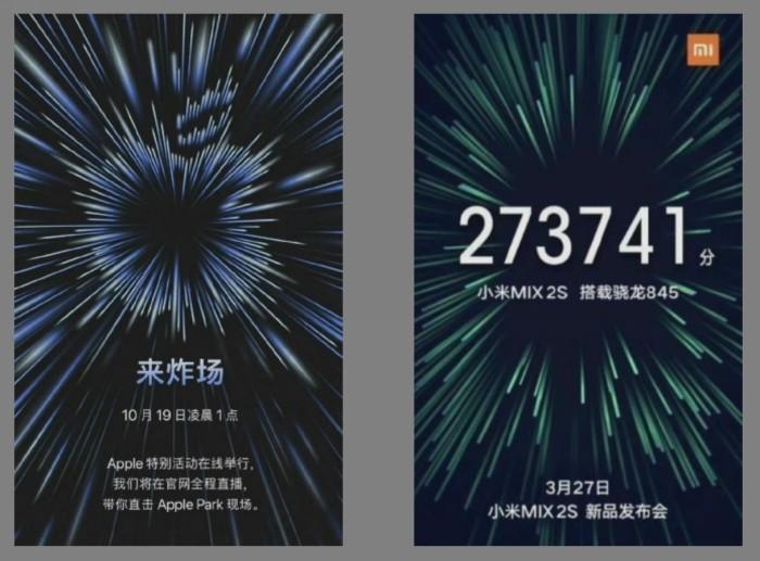 Китай: Apple започва да копира Xiaomi