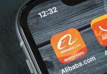Alibaba Проблеми